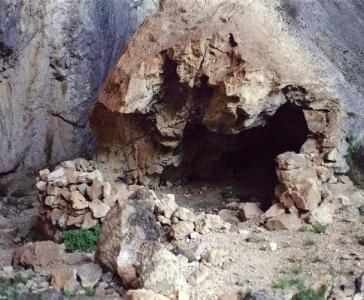 Villaggio Tiscali